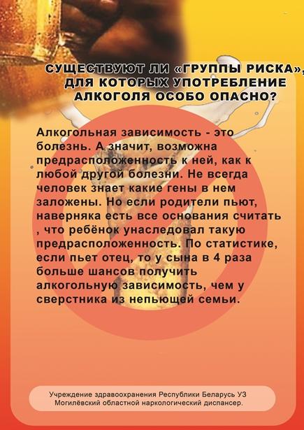 плакат4