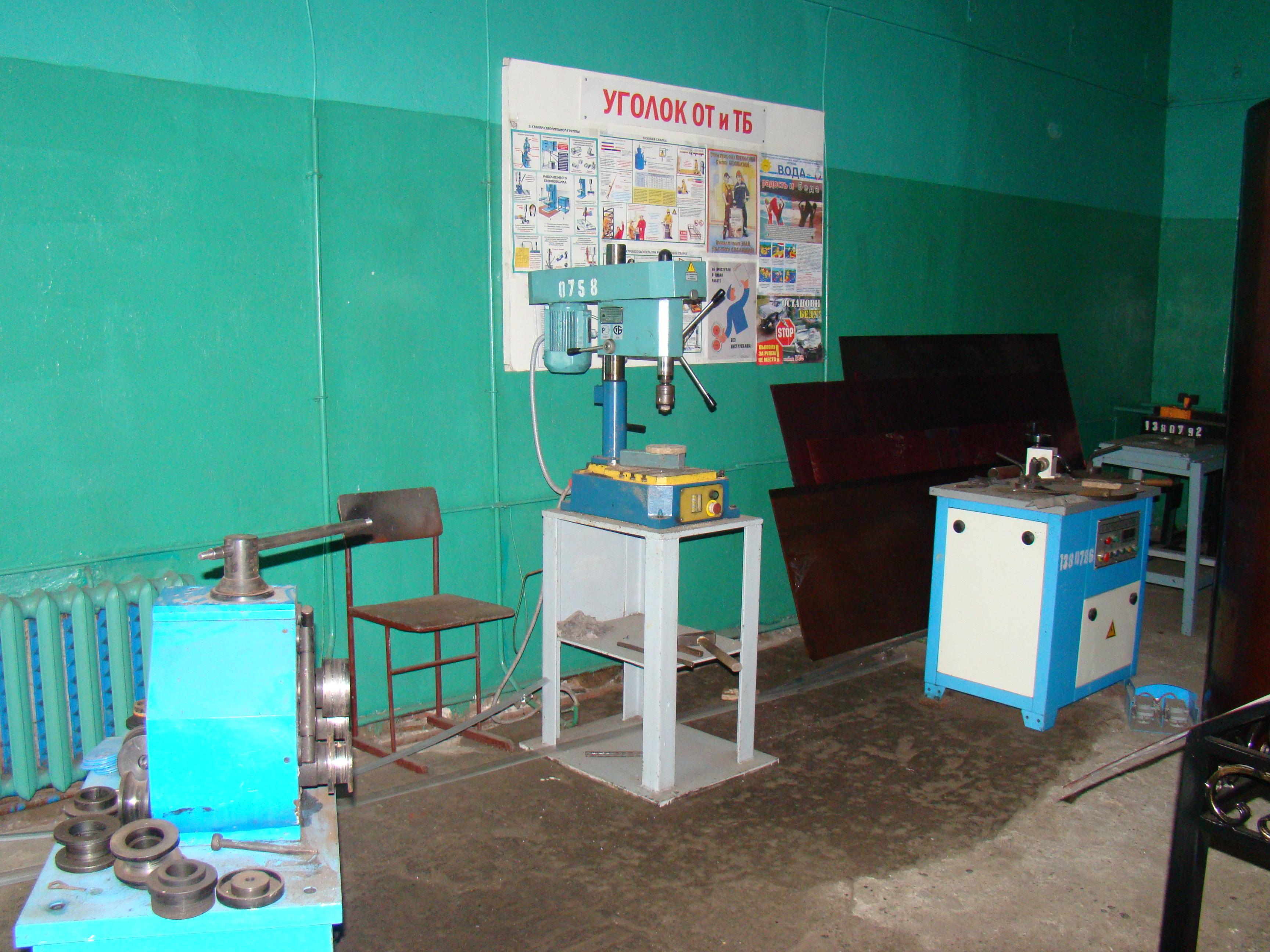 Эксперементальная мастерская холодная ковка1